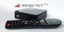 Телевидение Фрегат — откройте для себя весь мир