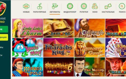 Yggdrasil Gaming предоставит портфель игр для шведского рынка